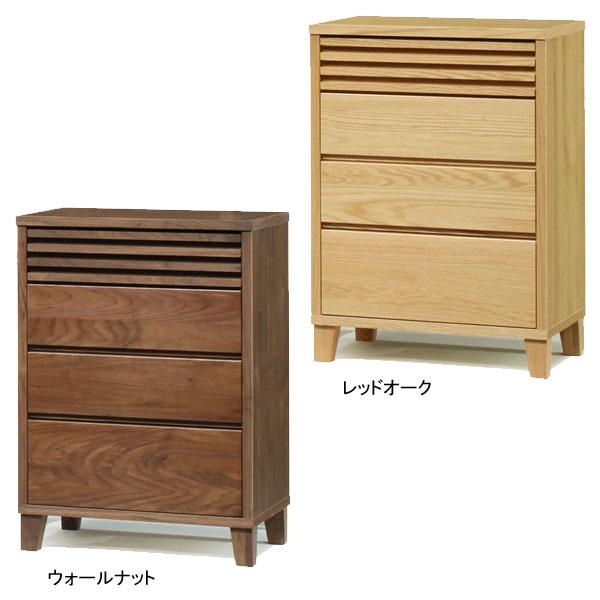 【送料無料】ローチェスト タンス 収納「バジル」 62cm幅4段 2色対応