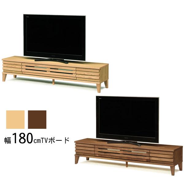 開梱設置 テレビボード TV台 ロータイプ 北欧風 和モダン 国産 木製 引き出し 無垢材 オイル塗装 格子 「セゾン 180TVボード」 180cm幅 レッドオーク ウォールナット