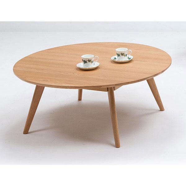 \ポイント増量&お得クーポン/【送料無料】 センターテーブル リビングテーブル「リバー」 100cm幅 丸型