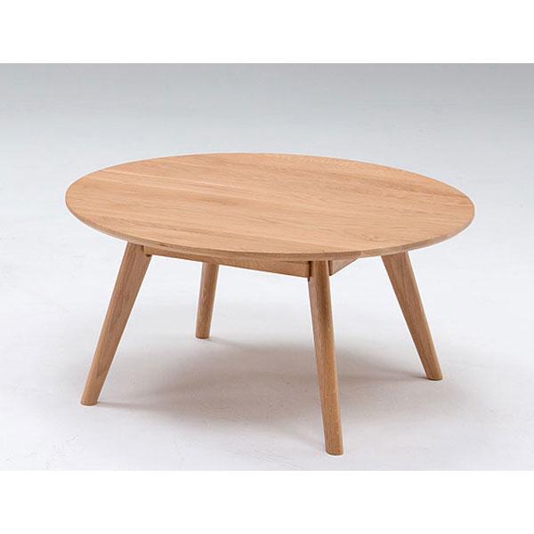 \ポイント増量&お得クーポン/ 【送料無料】 センターテーブル リビングテーブル「リバー」 80cm幅 丸型