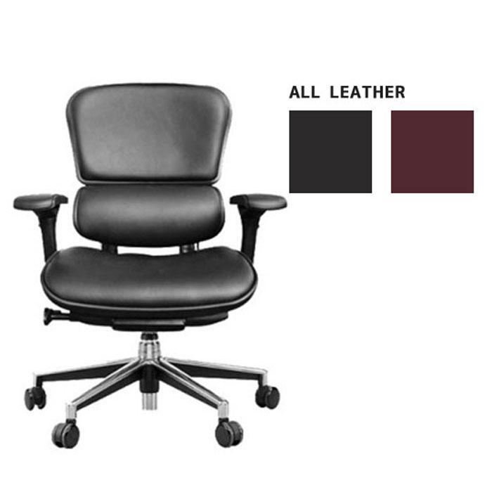 オフィスチェアー エルゴヒューマン「Basic」 「EH-LAL」 革張り ロータイプ 2色対応 送料無料 ※両色共9月中旬の入荷予定