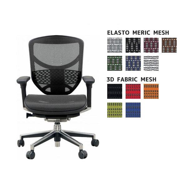 オフィスチェアー エルゴヒューマン「ENJOY」 「EJ-LAM」 ロータイプ 12色対応 送料無料