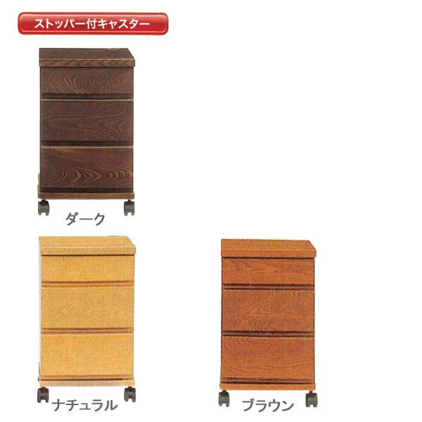 ナイトテーブル スリムチェスト 30cm幅3色対応 「N型 303 ナイトテーブル」