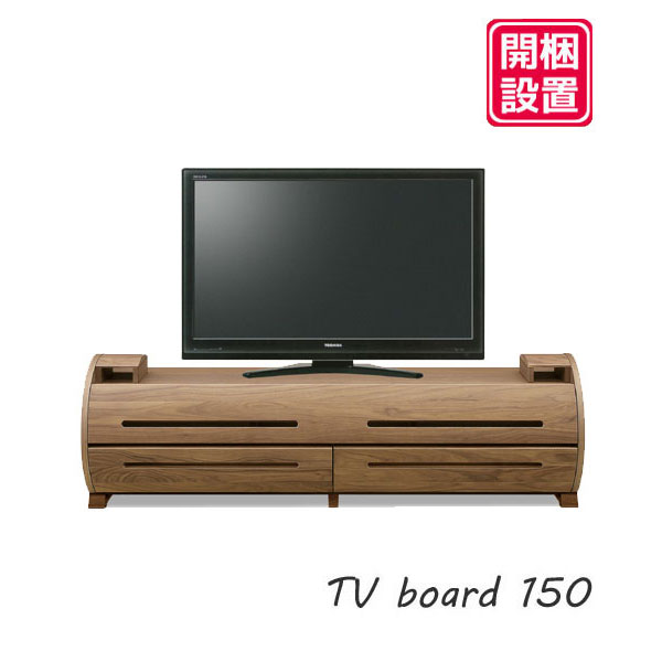 \ポイント増量&お得クーポン/【開梱設置】 TVボード テレビ台 収納ロータイプ 150cm幅「ルラード」