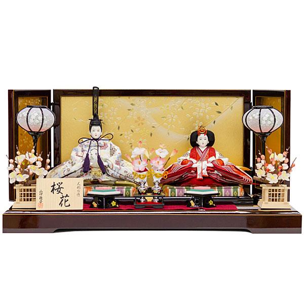 雛人形 ひな人形 平飾り 衣装着人形親王平飾り 親王飾り 4D11-AA-165(4D11-ST-165) お雛様