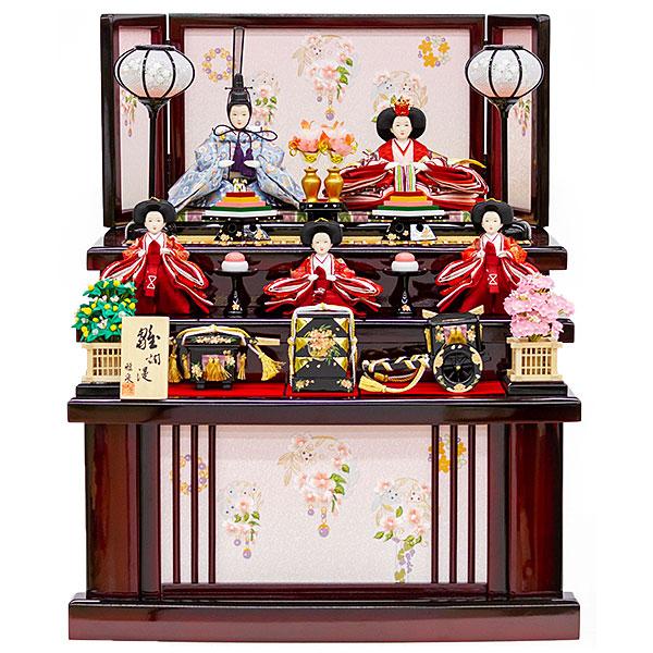 雛人形 ひな人形 節句人形 初節句 収納五人収納箱飾り 三人官女 50×54×61cm送料無料 4D16-AA-625(4D16-ST-625) お雛様