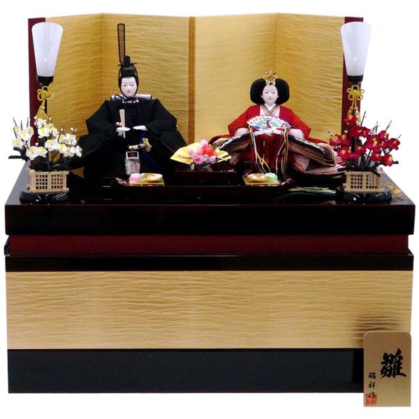 雛人形 ひな人形 収納箱飾りセット 親王飾り 節句人形 初節句「春輝」 66cm 送料無料 お雛様