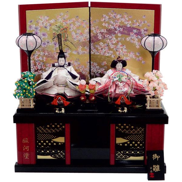 雛人形 ひな人形 収納箱飾りセット 親王飾り 節句人形 初節句「S19-7」 親王収納飾り 50cm 送料無料 お雛様