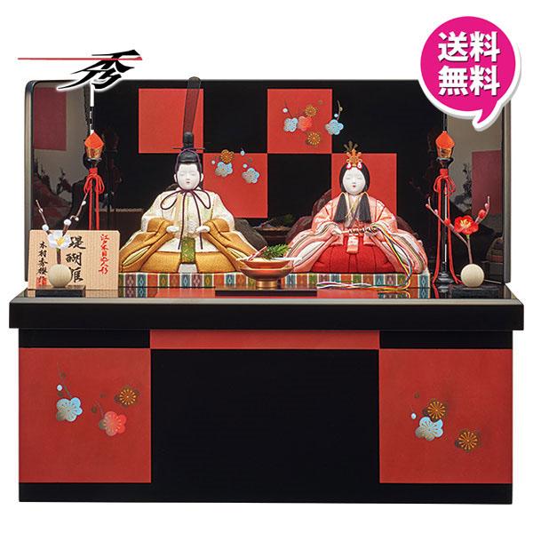 雛人形 ひな人形 木目込み人形一秀 秀櫻 親王飾り 収納飾り A-102醍醐雛 木目込人形