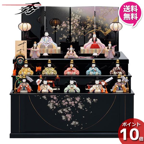 雛人形 ひな人形 木目込み人形一秀 さくらさくら 十五人飾り 三段収納飾り C-103 木目込人形