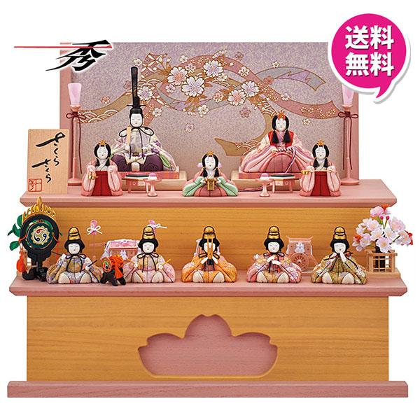 【ポイント最大33倍&お得クーポン】 雛人形 ひな人形 木目込み人形一秀 さくらさくら 十人飾り 二段収納飾り 「C-115」 木目込人形