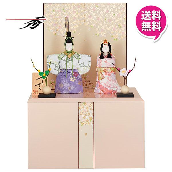 【ポイント最大33倍&お得クーポン】 雛人形 ひな人形 木目込み人形一秀 さくらさくら 神雛 収納飾り 「C-140」 木目込人形 ミニ