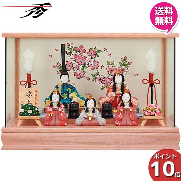 雛人形 ひな人形 木目込み人形一秀 五人飾り ケース飾り I-1 木目込人形 ミニ