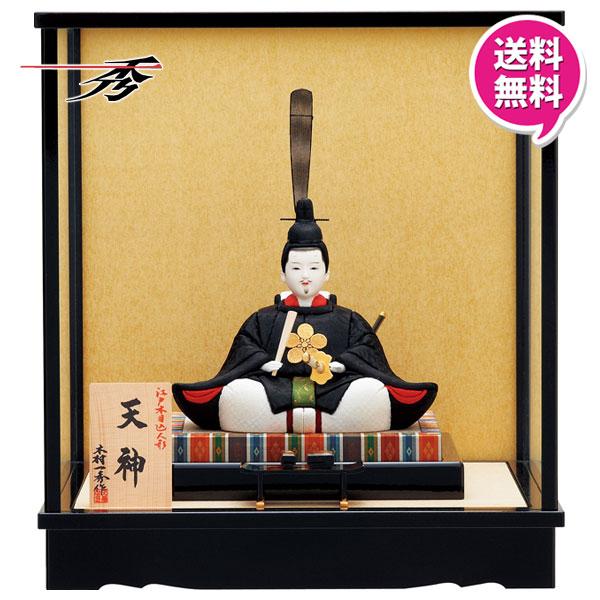 市松人形 日本人形 新作からSALEアイテム等お得な商品 満載 節句人形 贈り物 お祝い セール特価 人気 浮世人形 天神 一秀 O-28 木目込人形飾り 日本人形ケース飾り