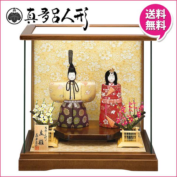 雛人形 ひな人形 木目込み人形 真多呂人形立雛ケース飾り 伝統工芸品 「桜花立雛」 木目込人形