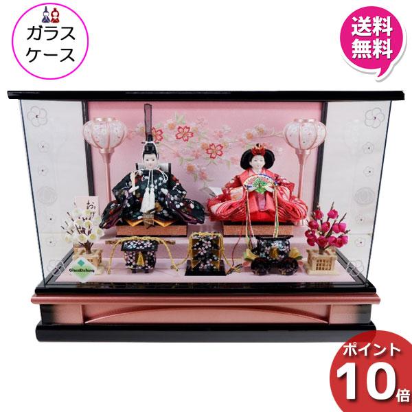 雛人形 ひな人形 衣装着人形 ガラスケース親王飾り 親王ケース飾り 15-2-16 送料無料 お雛様
