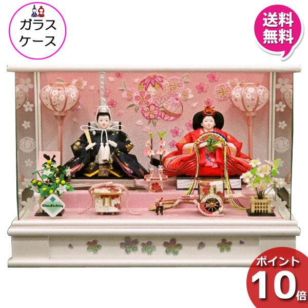 雛人形 ひな人形 衣装着人形 ガラスケース親王飾り 親王ケース飾り 16-2-5 送料無料 お雛様