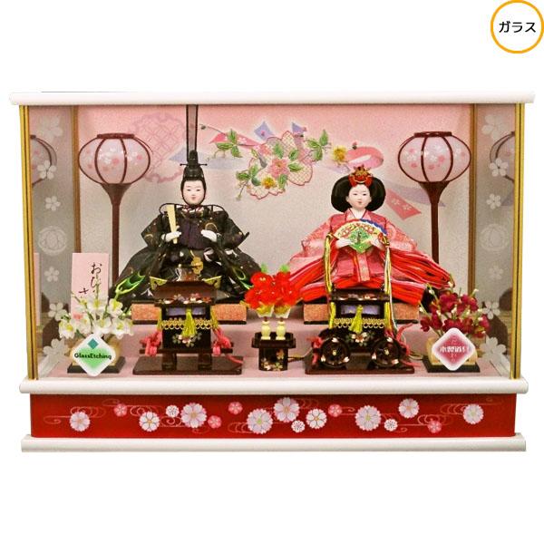 雛人形 ひな人形 衣装着人形 ガラスケース親王飾り 親王ケース飾り 18-2-54 送料無料 お雛様