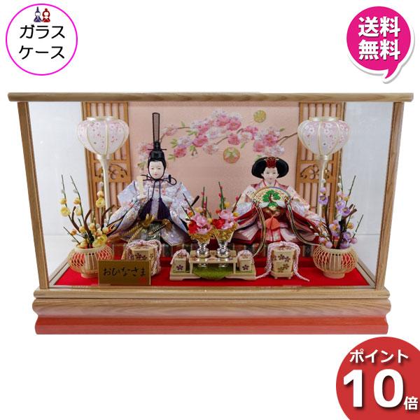 雛人形 ひな人形 衣装着人形 ガラスケース親王飾り 親王ケース飾り 19-2-35 送料無料 お雛様
