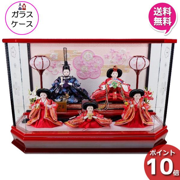 雛人形 ひな人形 衣装着人形 ガラスケース親王飾り 親王ケース飾り 五人飾り 19-5-34 送料無料 お雛様