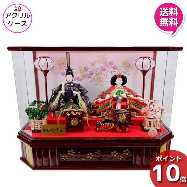 雛人形 ひな人形 衣装着人形 アクリルケース親王飾り 親王ケース飾り 192a-36 送料無料 お雛様