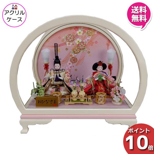 雛人形 ひな人形 衣装着人形 アクリルケース親王飾り 親王ケース飾り 192a-74 送料無料 お雛様