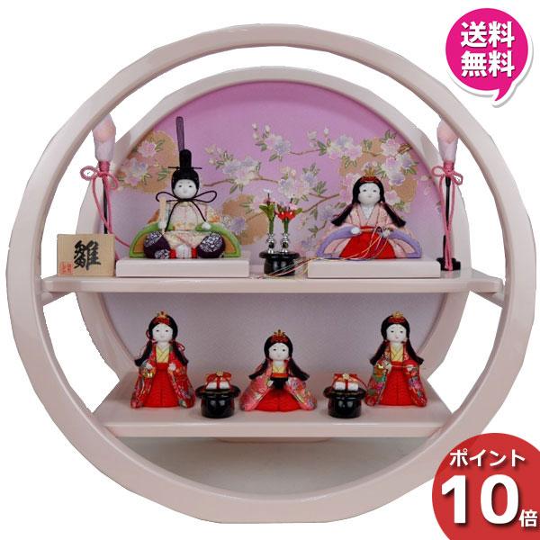 雛人形 ひな人形 木目込人形 平飾り 円型 丸型親王飾り 親王平飾り KM2-175 送料無料「雛」 お雛様