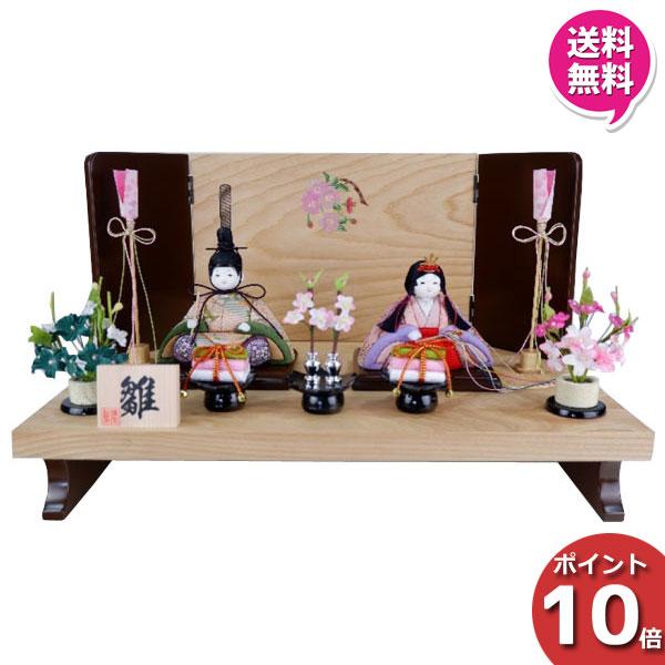 雛人形 ひな人形 木目込人形 平飾り親王飾り 親王平飾り KM2-177 送料無料「雛」 お雛様
