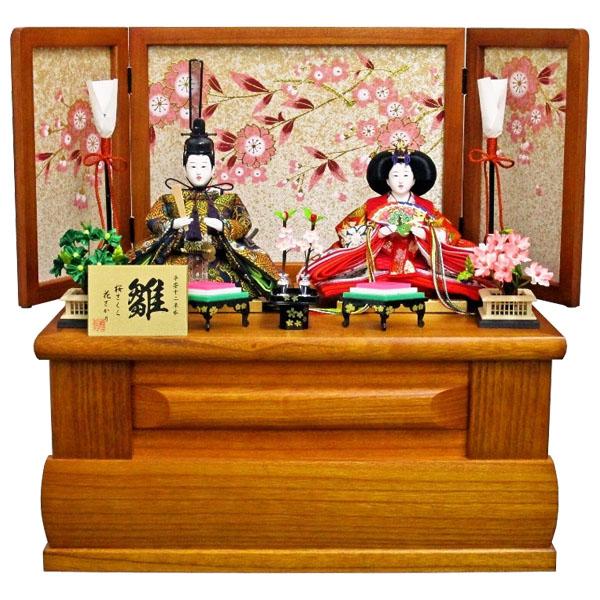 雛人形 ひな人形 収納飾り 衣装着人形 小三五二人親王飾り 親王収納飾り S6-2-2 送料無料 お雛様