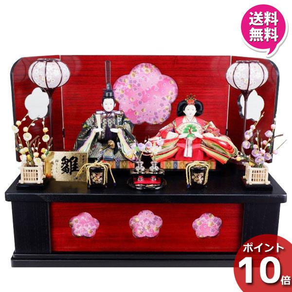 雛人形 ひな人形 収納飾り 衣装着人形 三五親王親王飾り 親王収納飾り S7-2-11 送料無料 お雛様