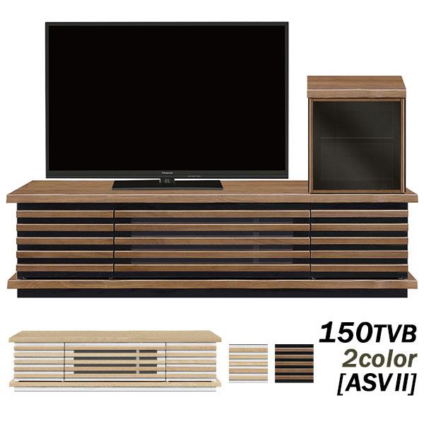 テレビボード コーナー TVボード テレビ台 収納引き出し ローボード 「ASV2 150TVB」オーク突板 ウォールナット突板 150cm幅開梱設置
