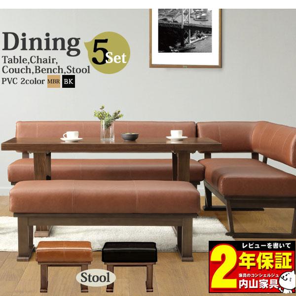 【4/9~ポイント増量&お得クーポン】 開梱設置 リビング ダイニング 5点セット150テーブル ベンチ チェア 椅子 スツールカウチ (左/右)選べます。本革 PVCレザー ブラウン 「 ダンランA 」