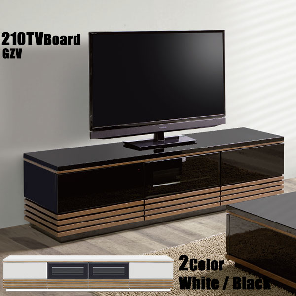 開梱設置 テレビボード TVボード 引き出し付き「GZV 2100TVB」 210cm幅 2色対応 テレビ台ウォールナット突板 ホワイトオーク突板 シンプルUV塗装
