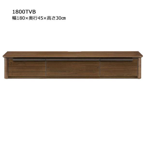 送料無料 開梱設置テレビボード TVボードテレビ台 ローボード180cm幅