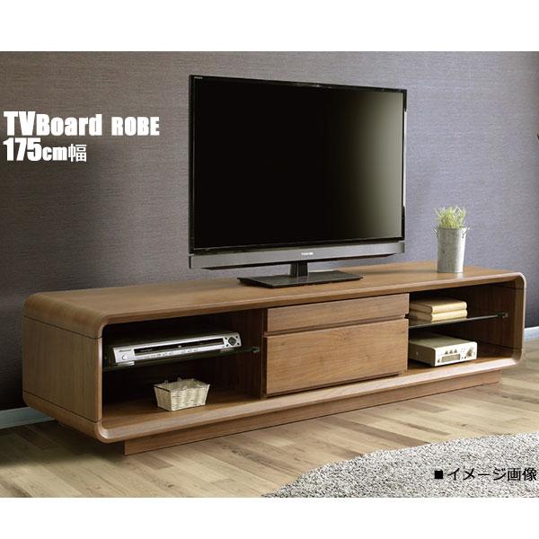 テレビボード TVボードテレビ台 ローボード175cm幅 送料無料 開梱設置