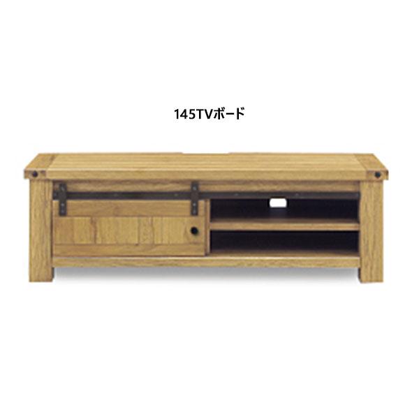 【ポイント増量&お得クーポン】 テレビボード オーク材 節有りリビング収納 145cm幅開梱設置 送料無料