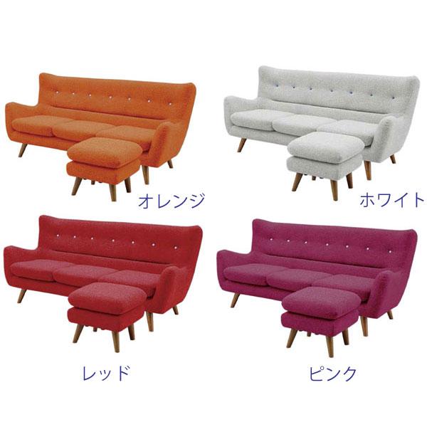 \ポイント増量&お得クーポン/ 送料無料 開梱設置3人掛けソファーとスツールセット 布張完成品 10色対応 「ファビオラ」