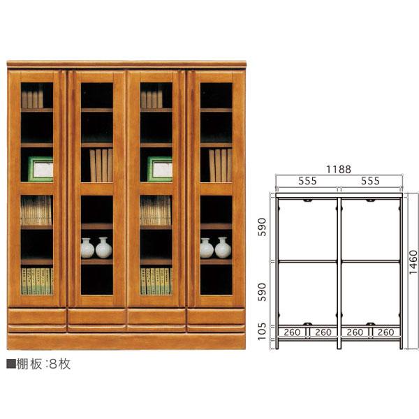 本棚 書棚 ミドルタイプ 国産ブラウン 120cm幅 「ジェロ」開梱設置 送料無料