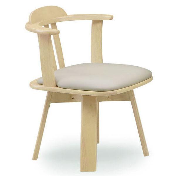 ダイニングチェア 食卓椅子2脚セット 「ピーアンX」