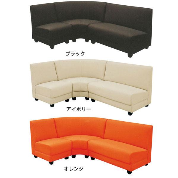 コーナーソファ 完成品合成皮革張り 2色対応 3点セット「システムA」 送料無料 開梱設置