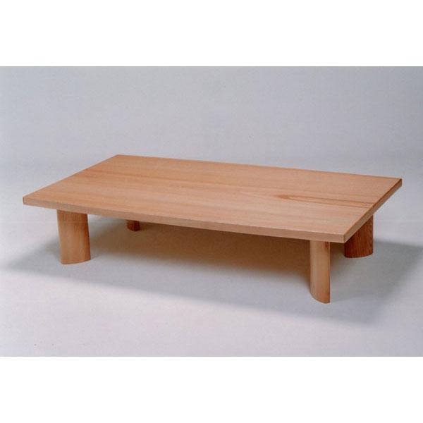 国産 テーブル 座卓 ネジ止め150cm幅 「クルーズ」国産 送料無料