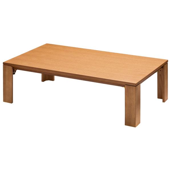 こたつ コタツ テーブル 家具調 90cm幅 継脚 「K-モニカ」送料無料