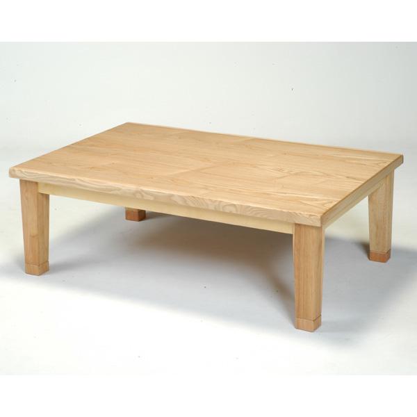 こたつ コタツ テーブル 家具調120cm幅 「龍馬」継脚付き 国産 送料無料 代引き不可