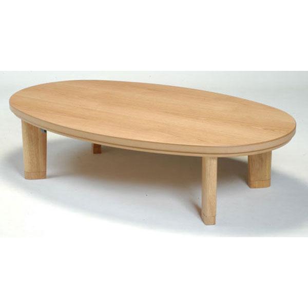 【ポイント増量&お得クーポン】 こたつ コタツ テーブル 家具調楕円形 継脚付き 120cm幅 「スターライト」国産 送料無料 代引き不可