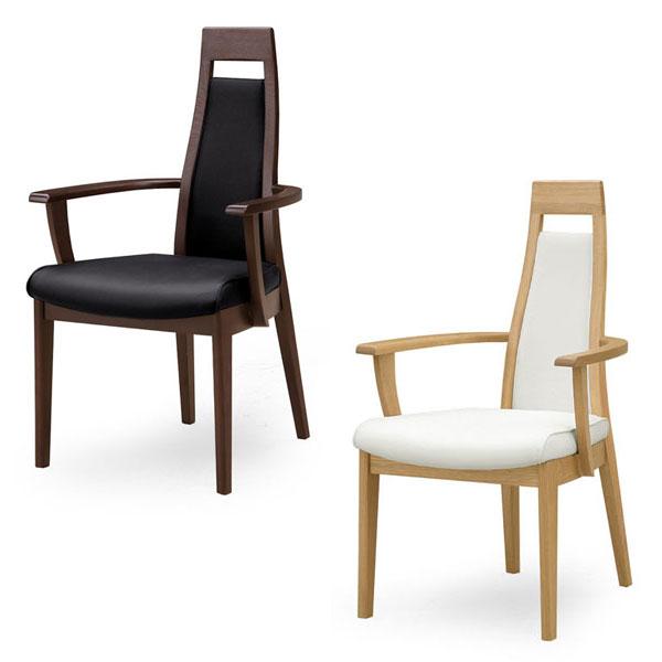 椅子 チェア ダイニングチェア完成品 おしゃれ 人気「肘付きアルベロ」 送料無料