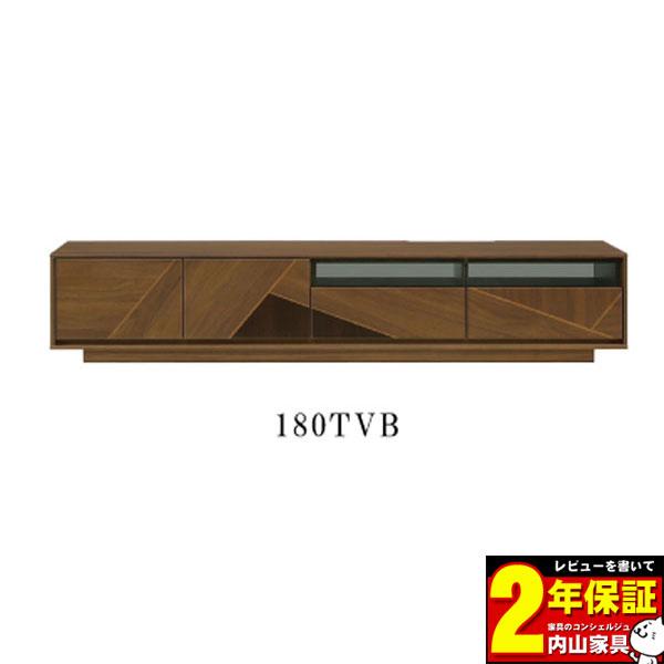 テレビボード TVボード テレビ台 ローボード 180cm幅 「アングイス」 送料無料