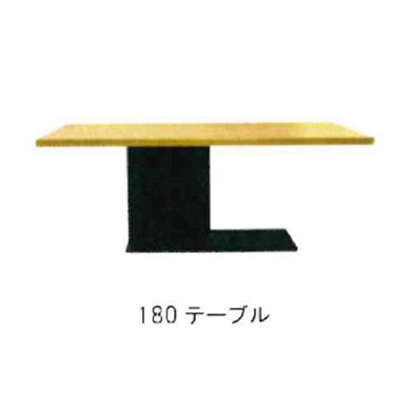 【5/11~ポイント増量&お得クーポン】 ダイニングテーブル 180cm 「チェントロ」 送料無料 開梱設置