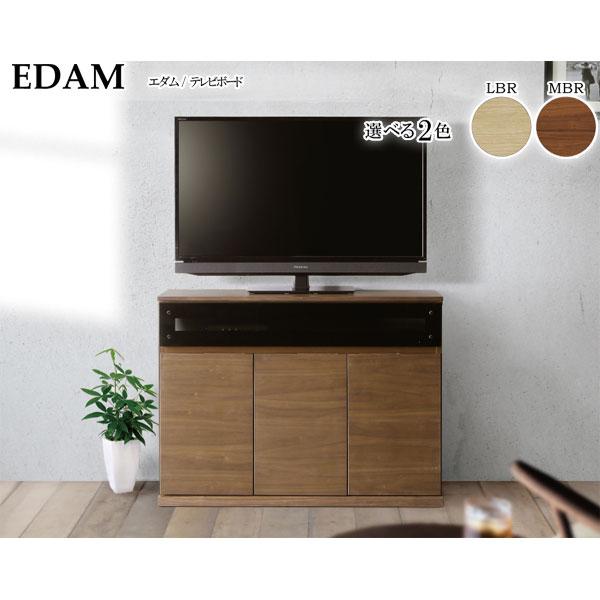 送料無料テレビボード TVボードテレビ台「エダム」 100cm幅