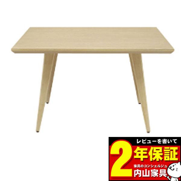 \ポイント増量&お得クーポン/ テーブル ダイニングテーブル 115cm 「フォルム」送料無料
