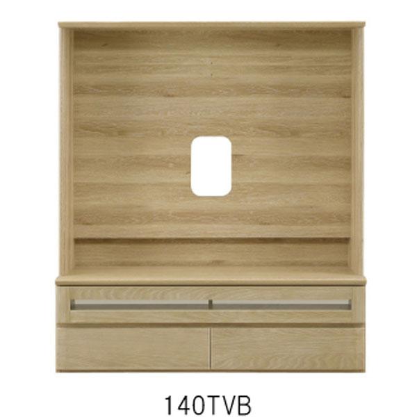 開梱設置 送料無料テレビボード ハイタイプ完成品 140cm幅